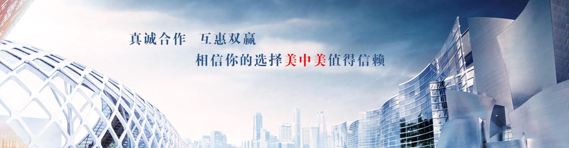 蒙城船舶用品总会-banner1
